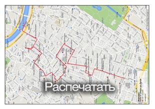 Распечатать карту 30 главных достопримечательностей Вены