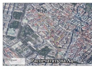Маршрут: Вена историческая