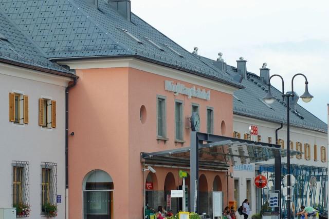 Вокзал города  Вёргль