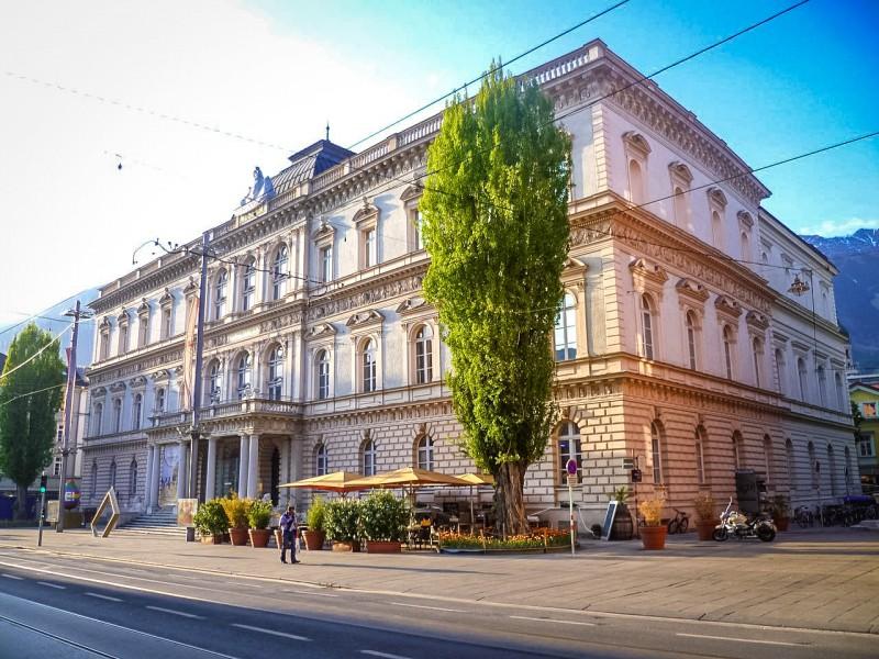 Краеведческий музей Фердинандеум