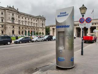Венская вода — народное достояние, охраняемое Конституцией