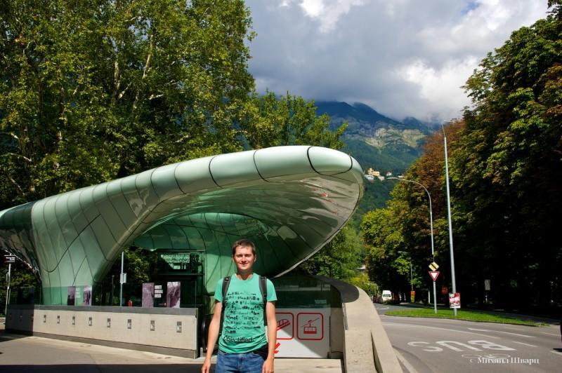 Путешествия из Инсбрука – идеи для зимнего и летнего отдыха