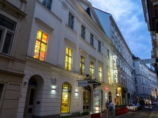 Еврейский музей в Вене