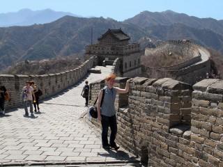 Обзор по Китаю (от Ольги)