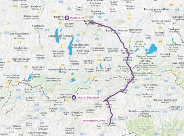 Как добраться из Мюнхена в Майрхофен