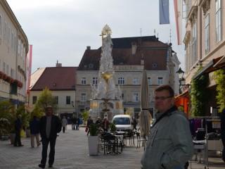 Осень в Вене. Часть II (рассказ Натальи)