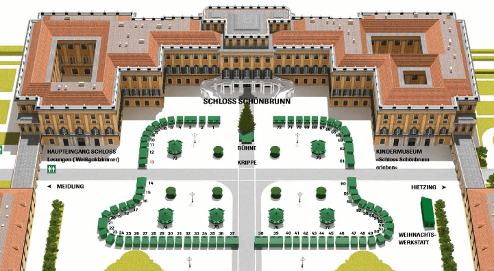 Рождественский базар перед замком Шенбрун