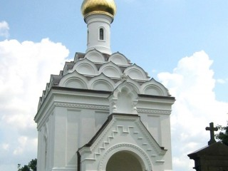 Православный часовня на чистота Святого праведного Лазаря Четверодневного на Вене