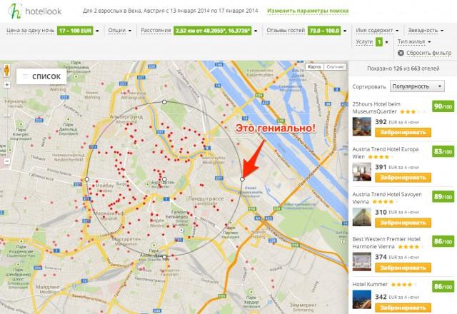 Покажите на карте, где вам нужен отель