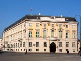 Федеральная канцелярия Австрии
