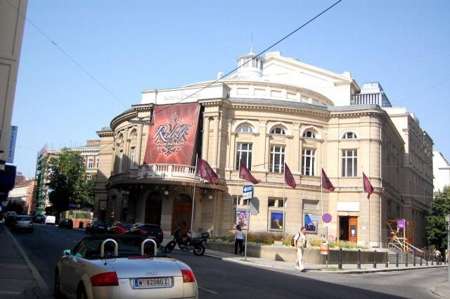 Раймунд-театр (Raimund Theater)