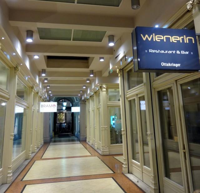 Ресторан-бар Wienerin
