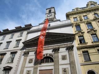 Мальтийская святилище на Вене