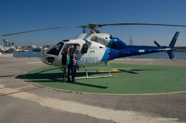 На вертолете над Барселоной