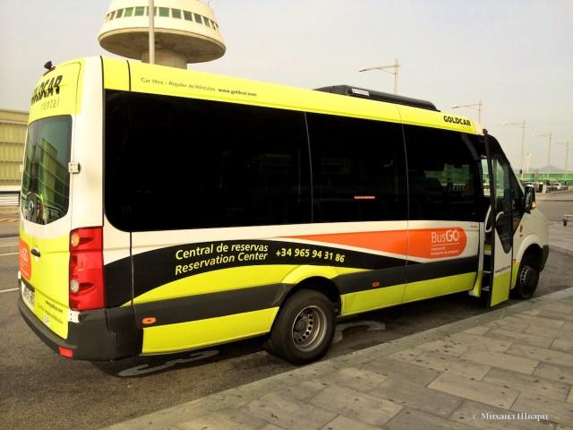 Автобус до аэропорта