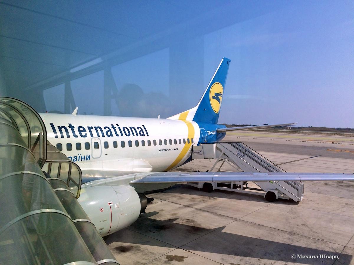 Наши приключения в Киеве