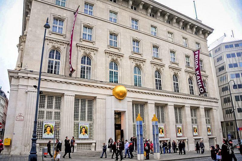 Выставочный зал Кунстфорум