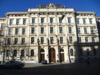 Венский медицинский университет — история, имена, достижения