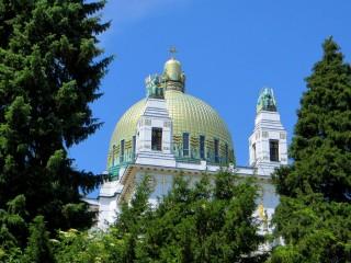 Больничный мольбище Святого Леопольда – собор Ам Штайнхоф