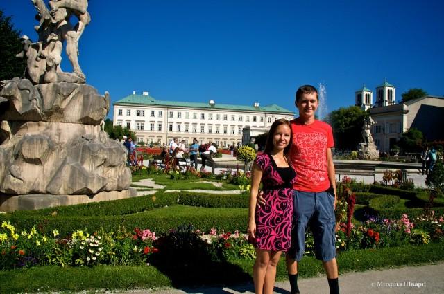 Дворец Мирабель