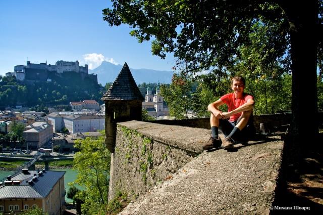 Вид с горы Капуцинерберг