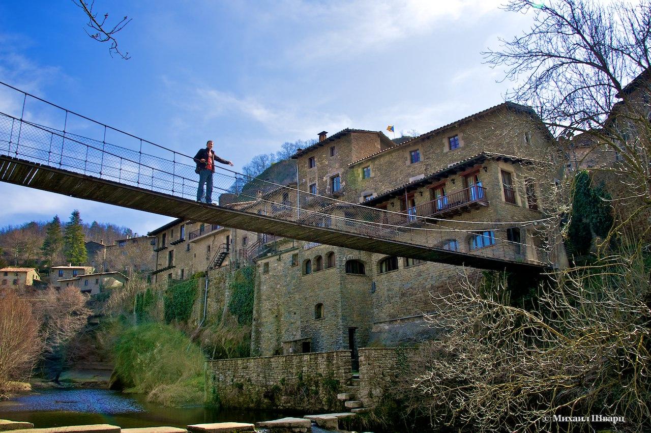 Поездка в Рупит в Каталонии