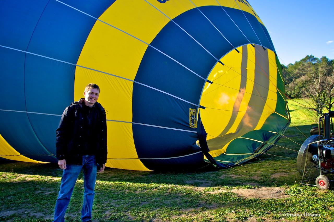 Как мы летали на воздушном шаре