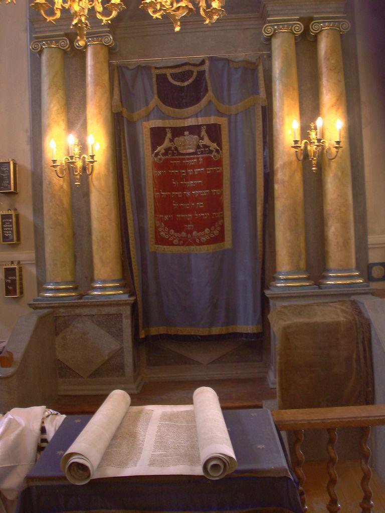 Домашняя синагога
