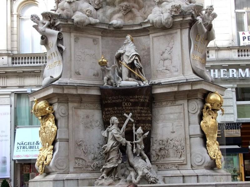 Пьедестал с изображением Леопольда I
