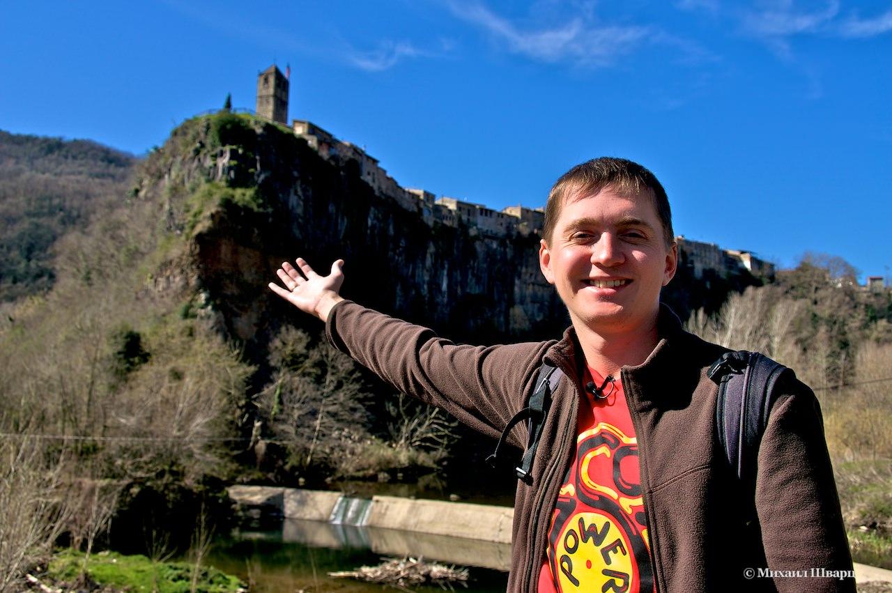 Кастельфольит – город из лавы в Испании
