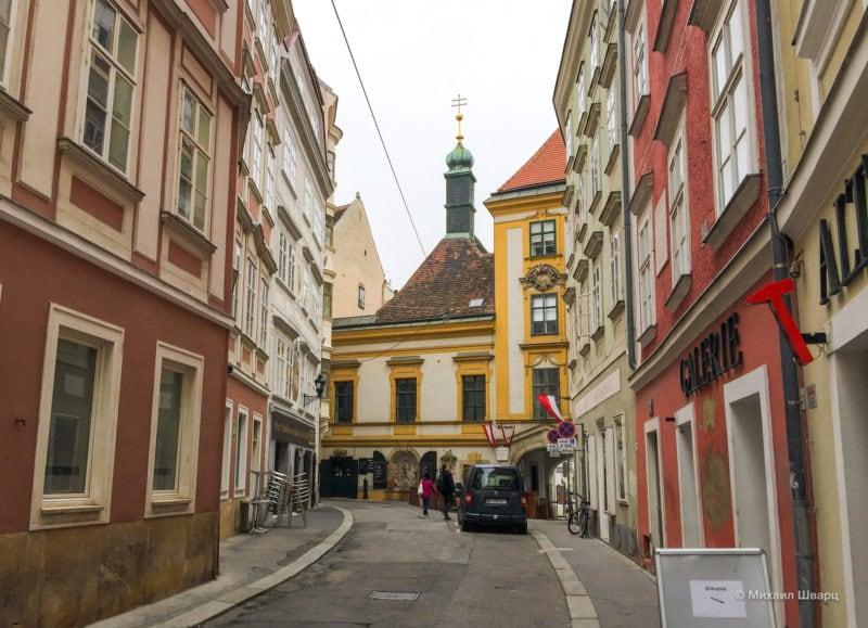 Шёнлатернгассе (Schönlaterngasse)