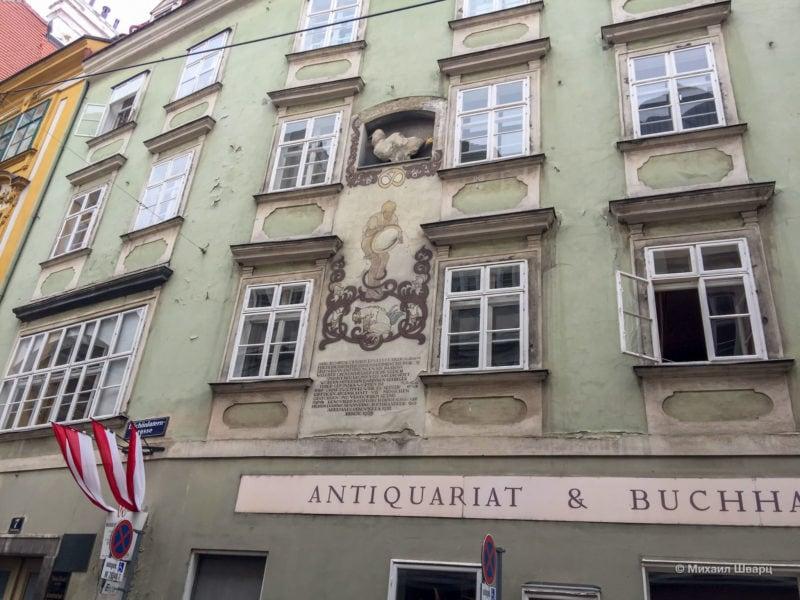 Дом Василиска (Basilikenhaus)