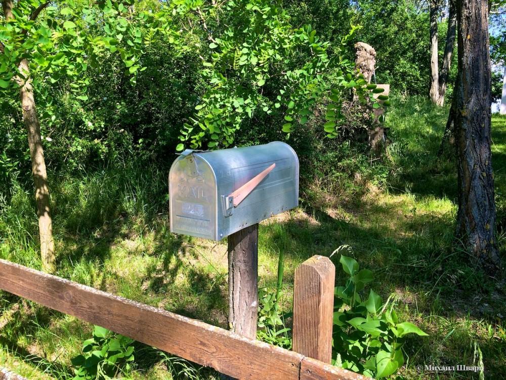 Нашел американский почтовый ящик