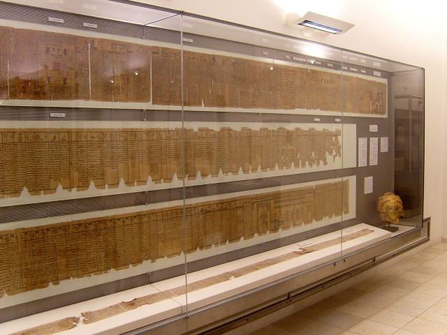 Музей Папируса (Papyrussammlung)