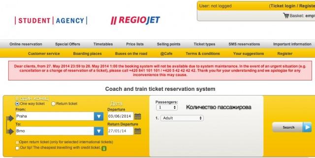 Как купить билет на автобус Student Agency?