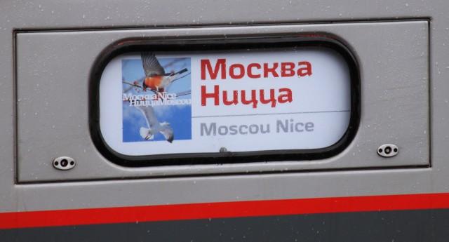 Поезд «Москва – Ницца»