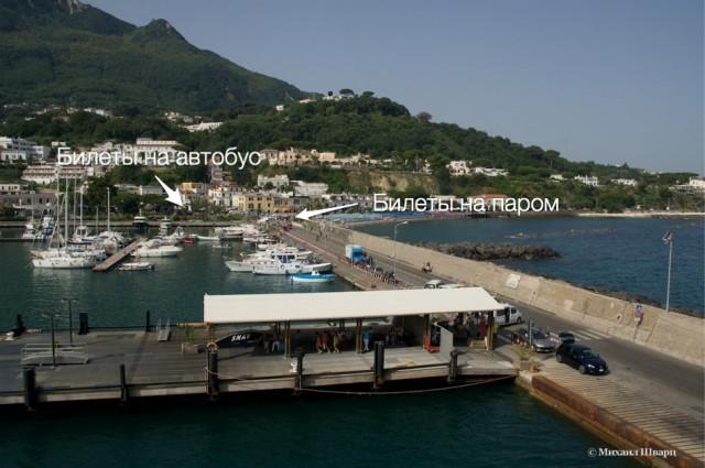 Что и где в порту casamicciola