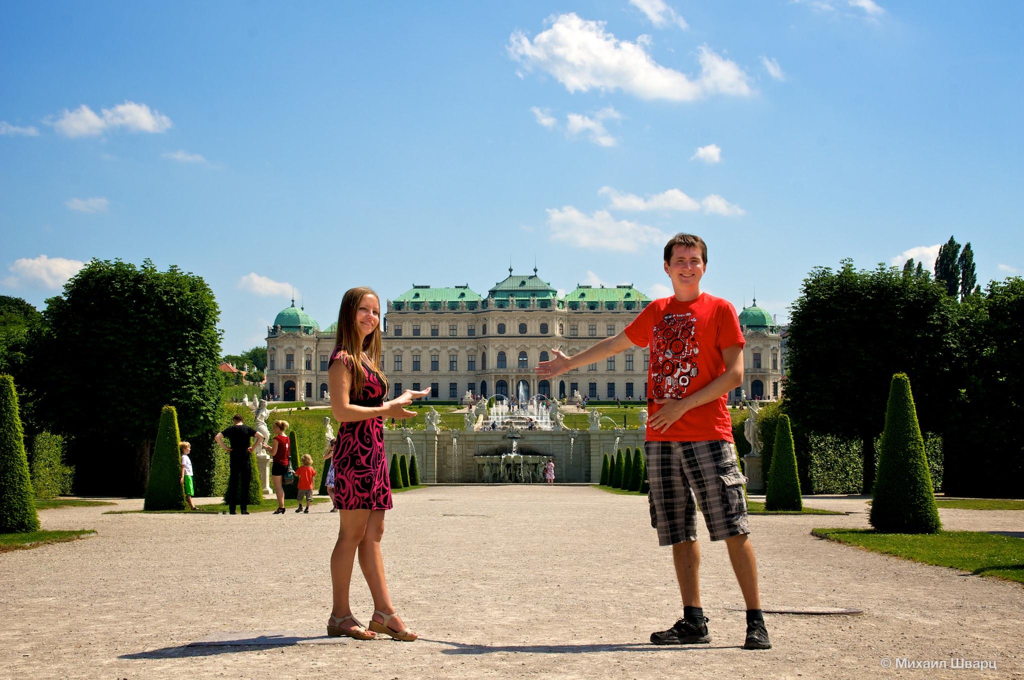Видео: Бельведер в Вене