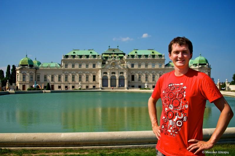 Верхний дворец Бельведер