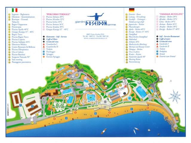 Карта садов Посейдона