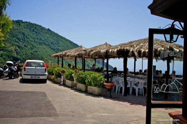 Ресторанчик Mira Capri