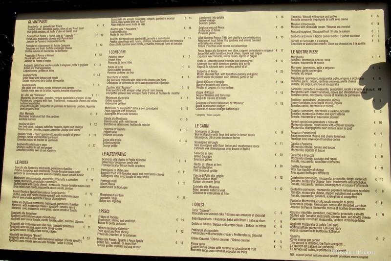 А вот меню – приценитесь