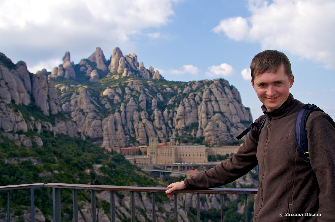 Как мы ездили в монастырь Монсеррат