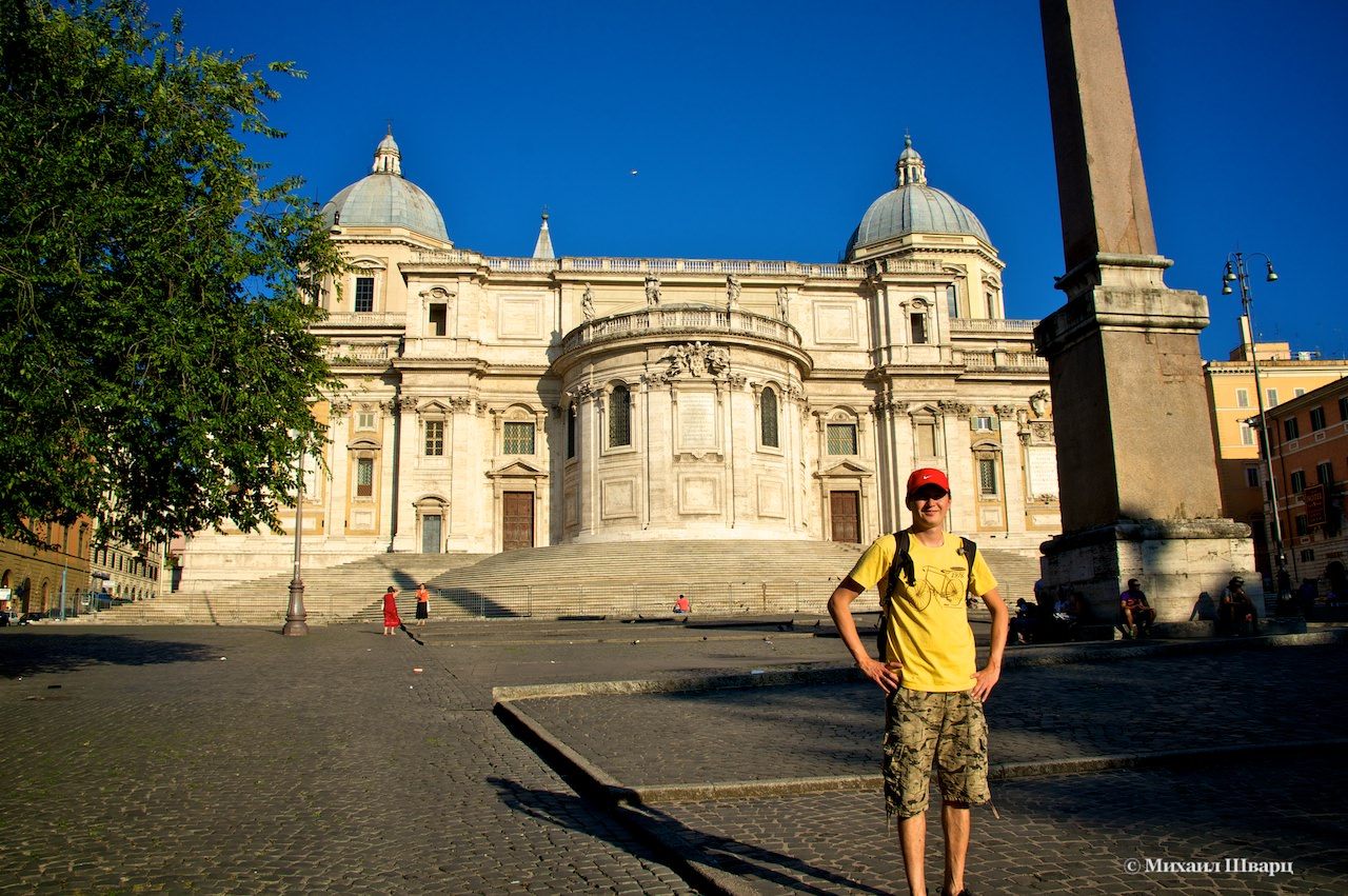 Перелет Пермь → Рим и первые впечатления