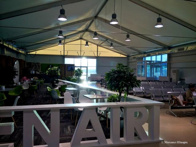 Новый зал аэропорта Большое Савино
