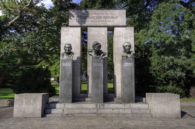 Памятник Республики