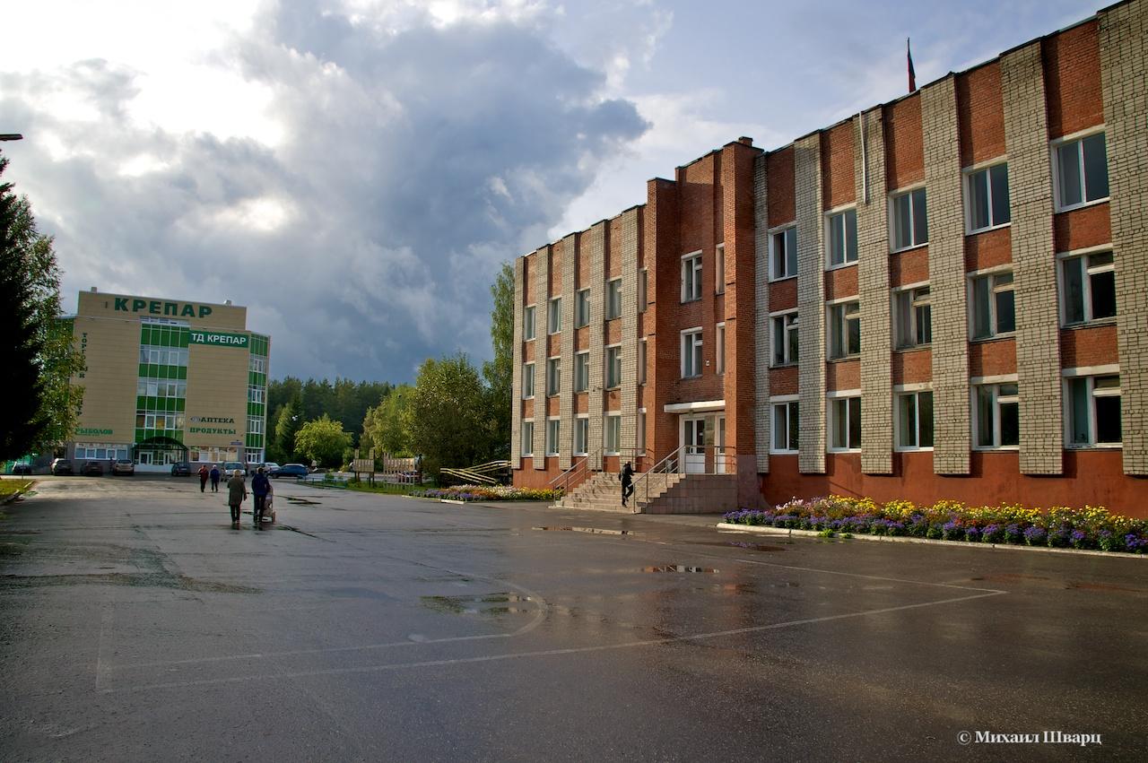 Город красновишерск в картинках
