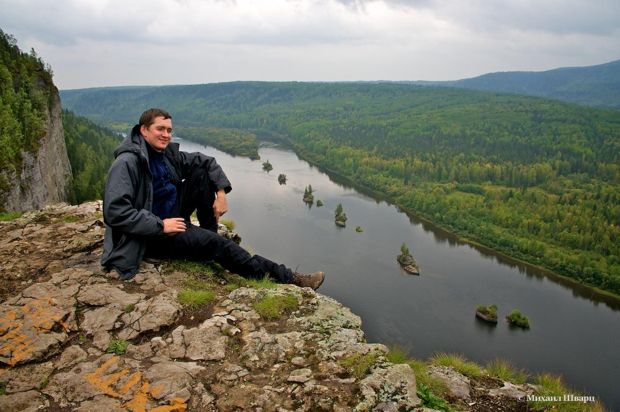 Поездка на гору Ветлан (Пермский край)