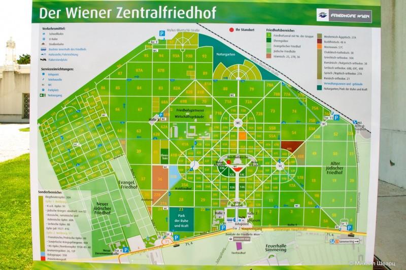 План кладбища