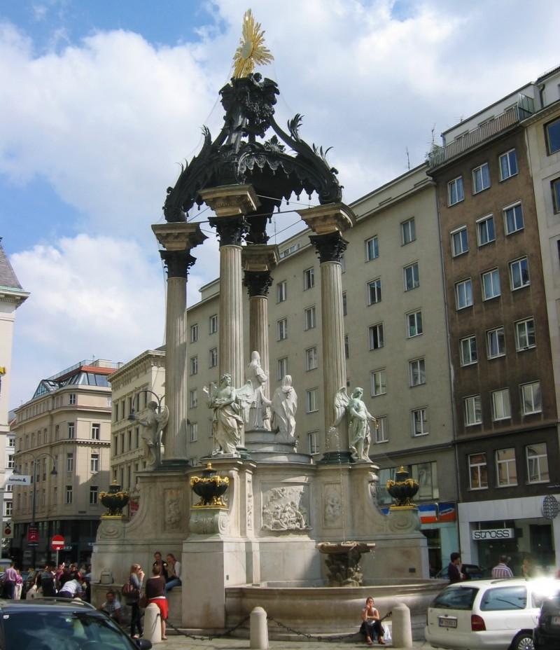 Свадебный фонтан (Vermählungsbrunnen)
